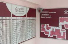 Центр Здоров'я з 19 березня закривається на карантин до 03 квітня